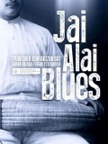 Affiche Jai Alai Blues
